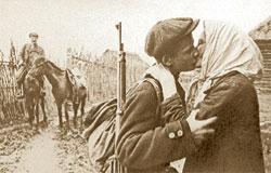 Михаил Трахман (в «ЛГ» с 1959 по 1976 год). Прощание юного партизана с матерью. 1941 год.