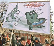 Митинг против повышения тарифов;  РИА «Новости»