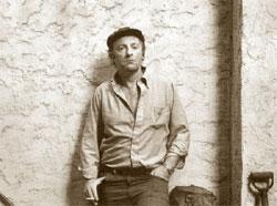 Валерий ПЛОТНИКОВ, 1981 год