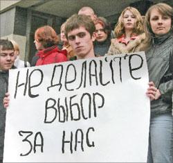 Молодёжь Белоруссии готова сделать свой выбор;   ИТАР-ТАСС