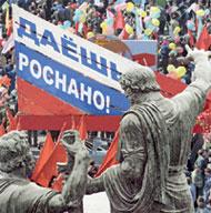 РИА «Новости», Антон Меньшов