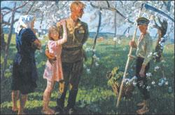Май. 1945 г.